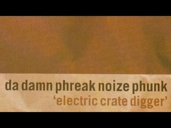 Dadamnphreaknoizphunk - Chemical Funk