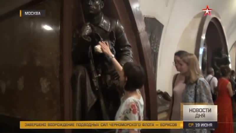 Реставраторы предложили запретить тереть статуи на удачу