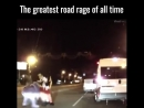 разборки на дорогах