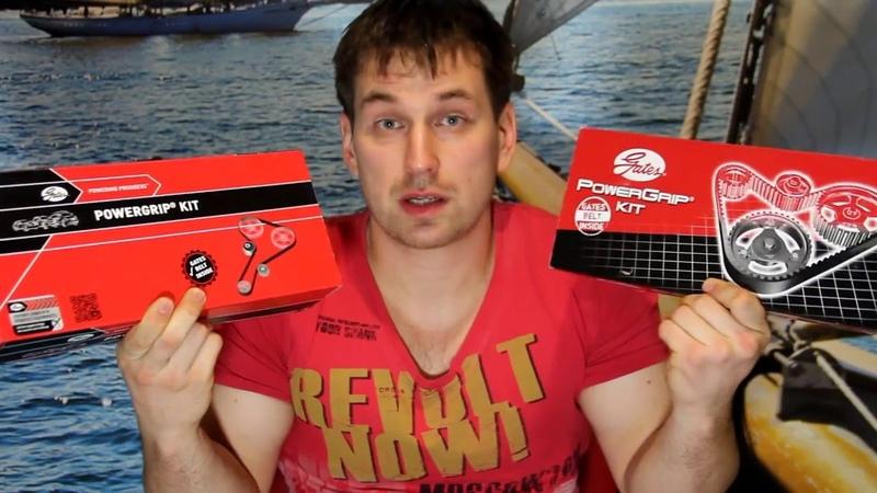 ОСТОРОЖНО ПОДДЕЛКА ремни гейтс комплект ГРМ Gates powergrip kit