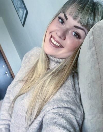 Алина Дружинина