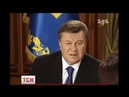 Янукович 2013 рік про МВФ і підвищення тарифів