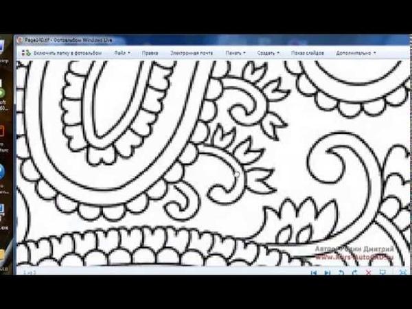 Видеоуроки по AutoCAD векторизация jpg, tif, png в dwg, dxf Ч1