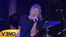 Robert Plant - Can't Help Falling In Love (Elvis Presley cover) live HQ Audio 2018