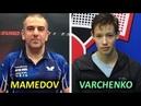 Мамедов Заур - Варченко Михаил / Mamedov Zaur - Varchenko Mihail на турнире 2018-11-25