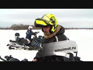 Новый снегоход RM Vector Русская механика