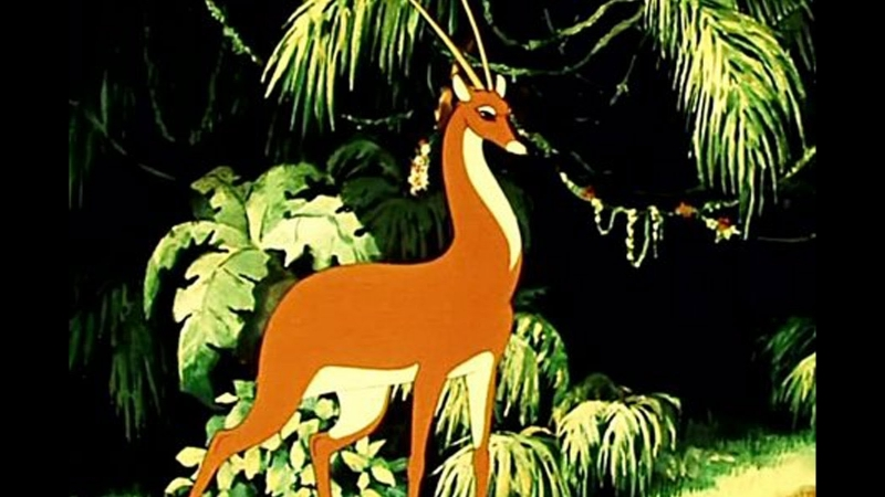 Золотая антилопа советский рисованный мультфильм 1954 года режиссёра Льва Атаманова по мотивам индийских сказок
