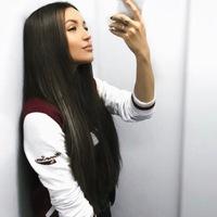 Кристина Пандырева   Тюмень