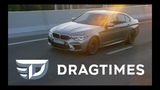 DT Test Drive - BMW M5 F90. Возвращение легенды