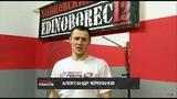 Приглашение от Александра Черепанова на турнир