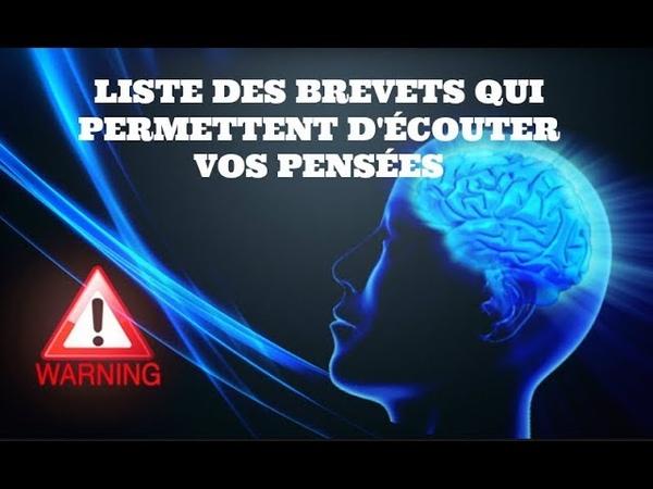 🔴MIND CONTROLE LISTE DES BREVETS QUI PERMETTENT D'ÉCOUTER VOS PENSÉES