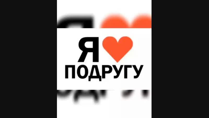 Like_6648590713973929908.mp4