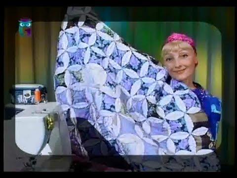 Лоскутное шитья. Круг - шаблон для сборки лоскутных изделий. Шьем одеяло, сумку, подушку