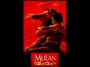 Short Hair Mulan OST