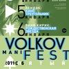 3-6/01 - VOLKOV MANIFEST #5