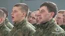 20.02.2018_Поліцейський батальйон Луганськ-1 поповнився 49 новобранцями