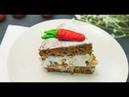 Морковный торт с грушей | ТОП-100