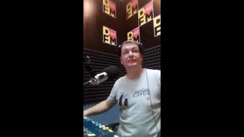 DFM Rostov прямая трансляция дня рожденья с Виллы Эмбарго
