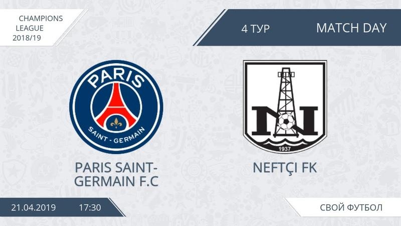 Paris Saint Germain 39 FC Neftci FK, 4 тур ЛЧ
