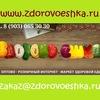 Здоровоешка - оптово-розничный интернет-маркет