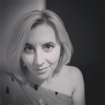 Диана Насирова