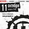 Порнофильмы | 11 октября | Саранск