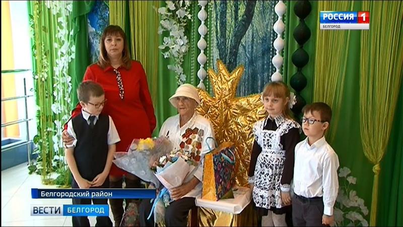 ГТРК Белгород - В 95 лет полна сил и энергии