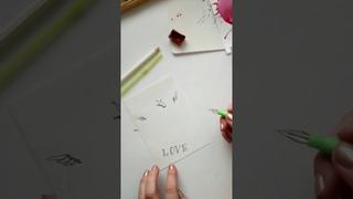Валентинка открытка за 3 минуты