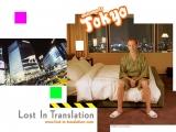 Трудности перевода / Lost in Translation. 2003 720p Сербин. VHS
