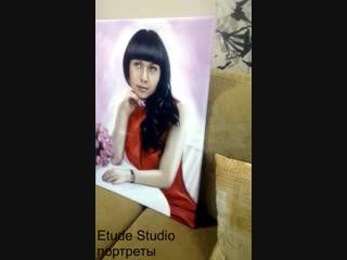 Портреты Etude Studio