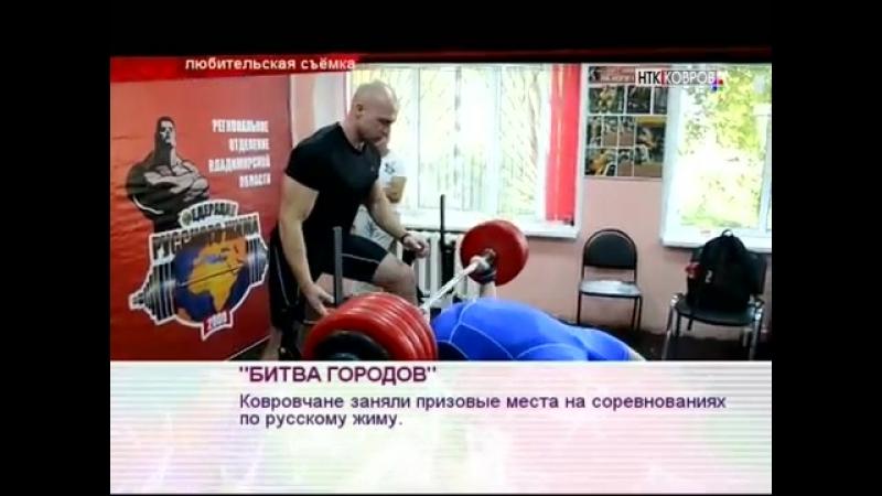 Квалификационный турнир г.Камешково фитнес клуб МАКСИМУС
