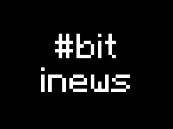 Bit_inews выпуск 1.0
