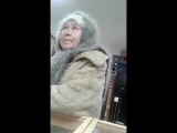 Бабка в оружеи