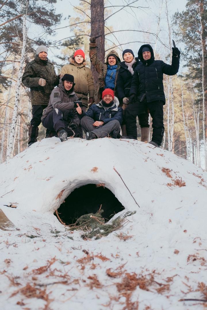Афиша Иркутск Проект - В диких условиях