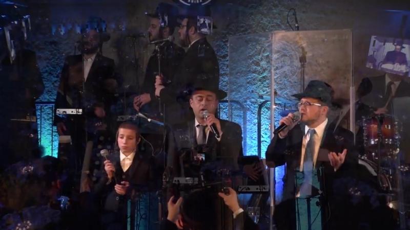 והראינו - V'hareinu - Shlomo Yehuda Rechnitz Baruch Levine Moshe Mendlowitz AC Green