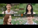 [Web Drama] 181019 'Life Book Cafe 2' Ep. 5 @ Eunseo
