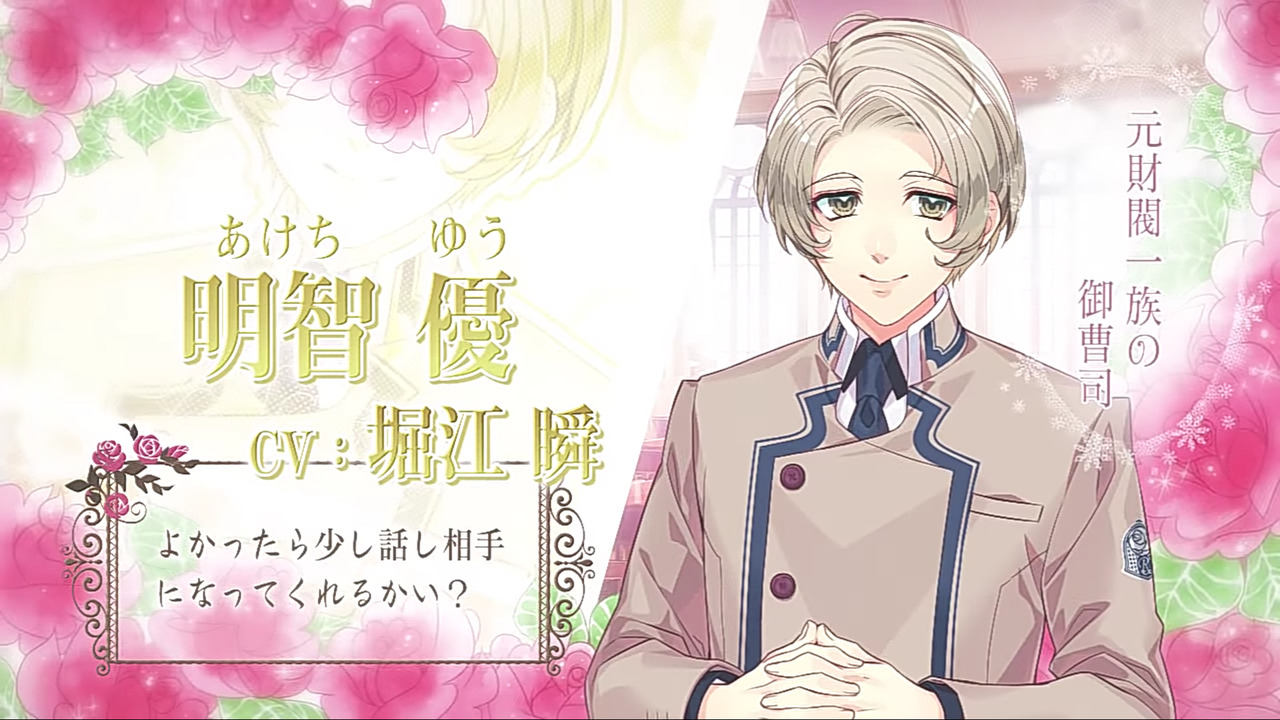 Un nouveau projet pour La Rose de Versailles ! WD6HzJu3c4c