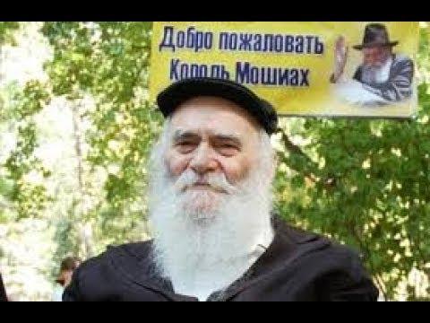 Единственный в поколении - рав Даниэль Булочник