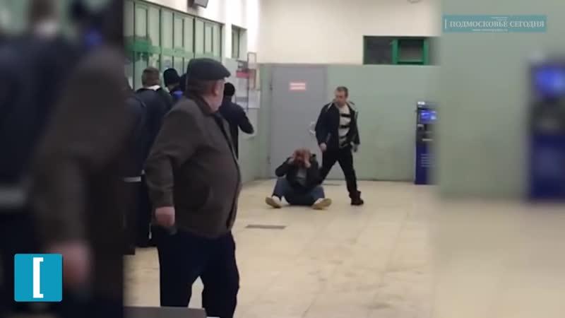 Пассажир жестоко избил мужчину у билетных касс станции Люберцы - Подмосковье 201