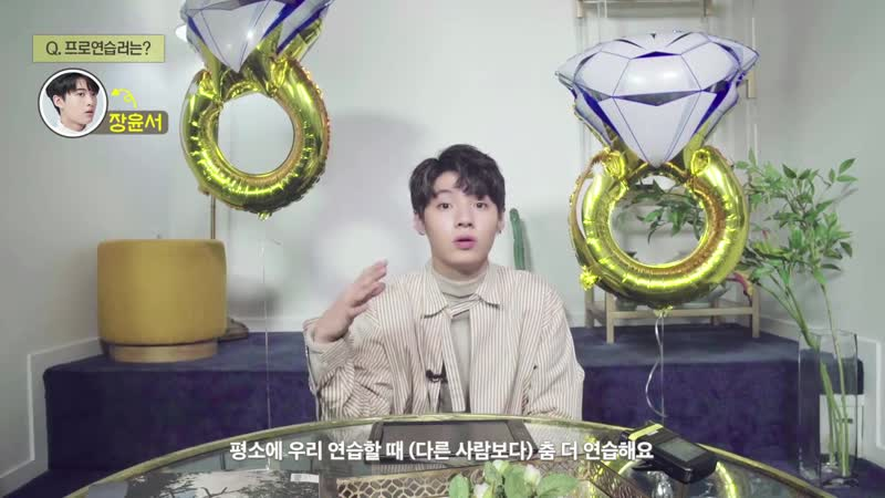 [181211] YG Treasure Box » Survey Cam » B1 Wang Jyunhao
