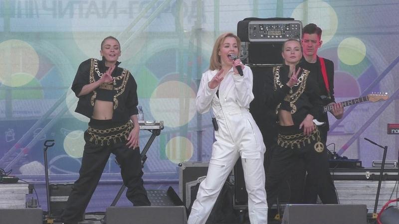 Юлианна Караулова - Аривидерчи (Химфест-2019, Березники)