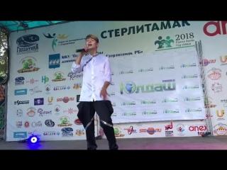 Линар Белый-Укенеузэр (Стерлитамак 2018)