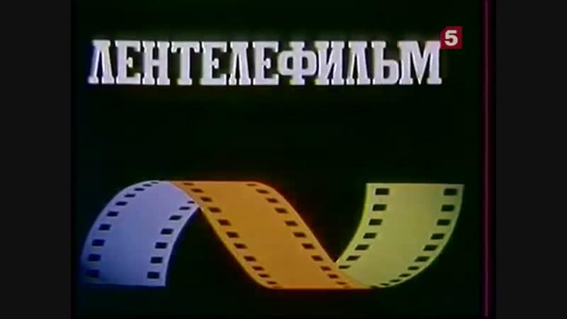 _delo_yuvelira. ЛенТВ__ 1981 г