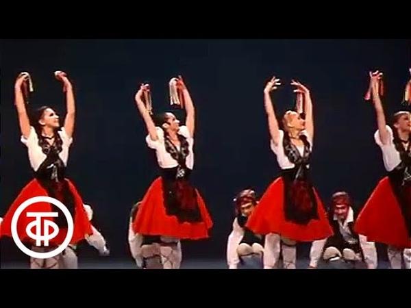 Балет Игоря Моисеева (1982) . Moiseyev Ballet