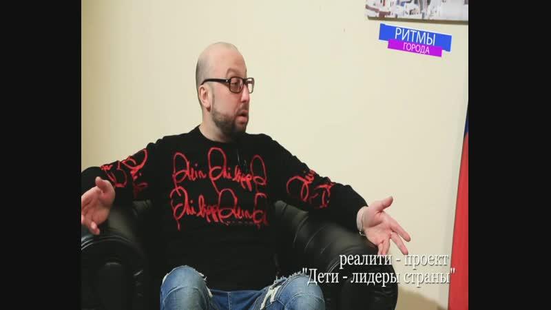 Ритмы города с Сергеем Тюпаевым 10 01 19