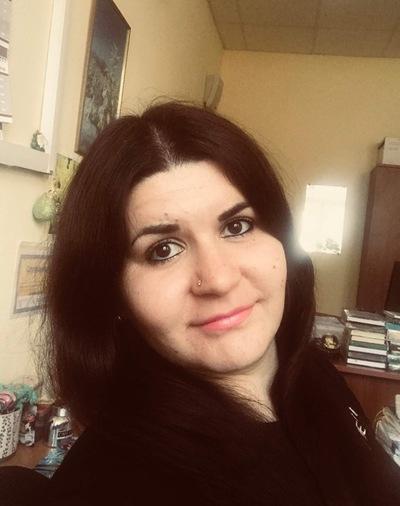 Гульнара Имаметдинова