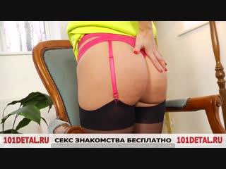 Зачетный стриптиз 101DETAL.RU домашнее порно, частная эротика, реальный секс, ебля, отсос, минет, инцест, анал секс