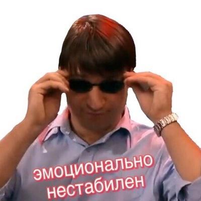 Ярослава Мезенцева