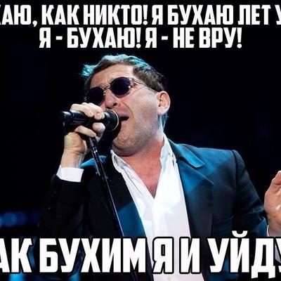 Владимир Тырцев