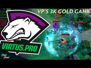 Virtus.рro's 3k gold gank vs PSG.LGD